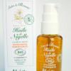 Remède contre l'acné : l'huile de nigelle (cumin noir)